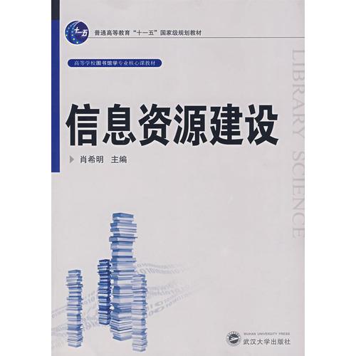 40 编译原理 第2版 作者:陈意云,张昱 著 出版社:高等教育出版社 出版