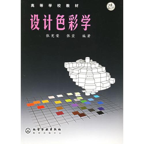 康华光《电子技术基础-模拟部分》(第5版)