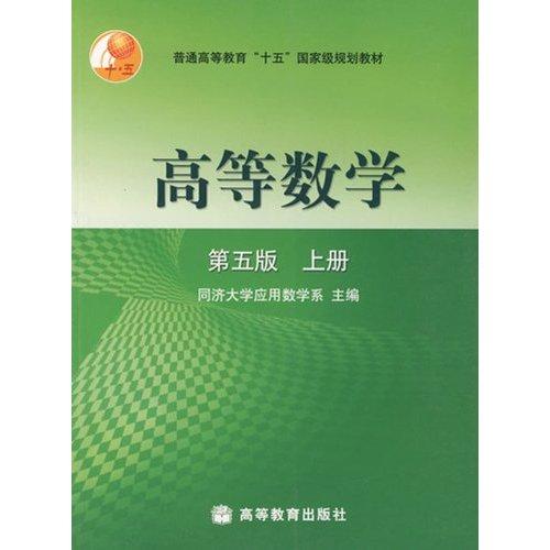 50 《模拟电子技术基础》(第3版)童诗白编著,高等教育出版社 作者