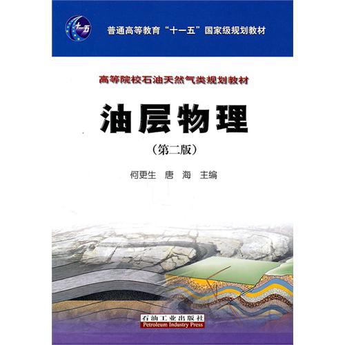 电路原理(第2版) 作者:陈晓平
