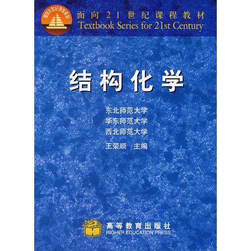 遥感原理与应用 传感器(第3版)——普通高等教 邱关源《电路》(第5版)