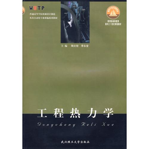 数字电子技术基础(第四版)教师手册