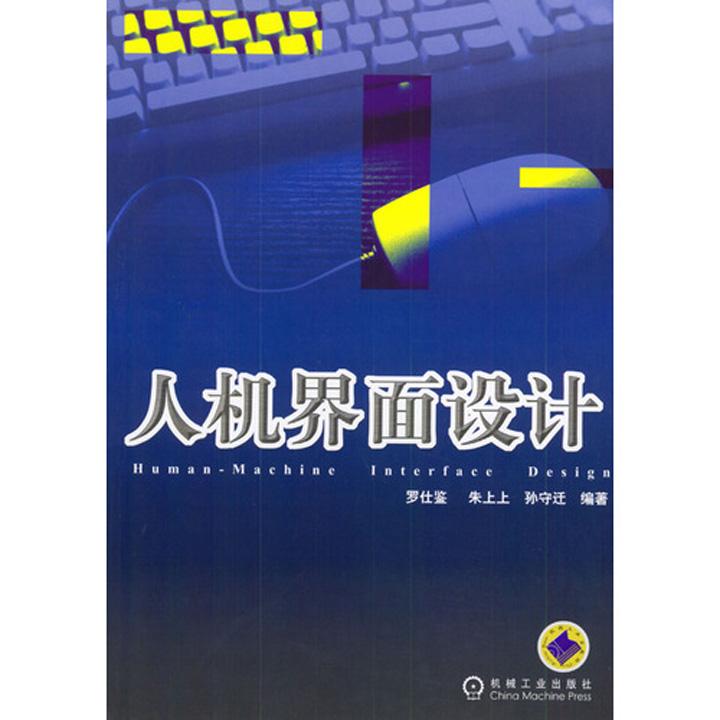 硬件电路设计书籍