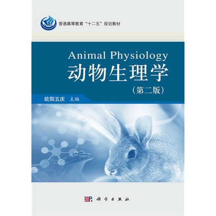 动物医学,生命科学,生物技术,生物工程,经济动物,野生动物,实验动物等