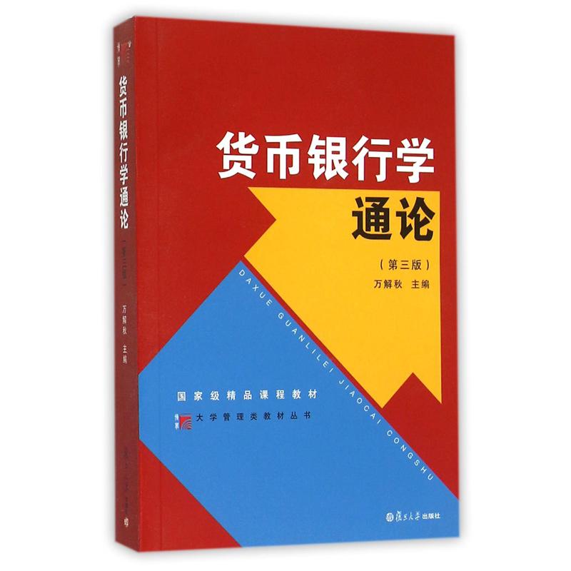 管理学的方法及原理是什么_白带是什么图片
