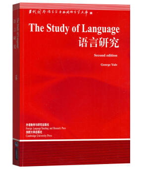 George Yule《The Study of Language》(第四版)